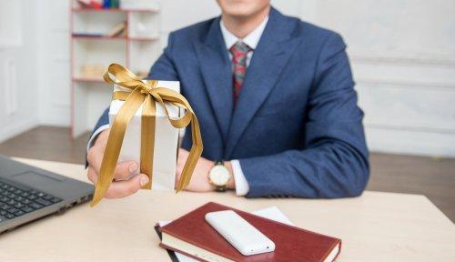 employee - gift